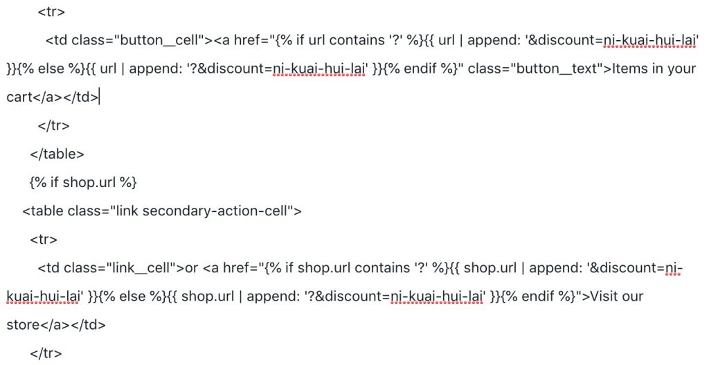 Shopify弃单自动折扣邮件模板